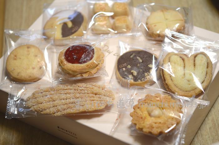 9種類の焼き菓子