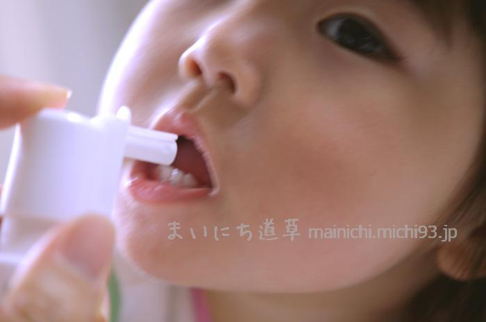 子どもの虫歯予防グッズなど購入、ポイント10倍セール@爽快ドラッグ
