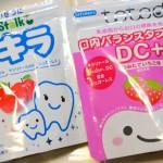 乳幼児の虫歯予防タブレット、ハキラ(りんご味)とテテオDC+(いちご味)