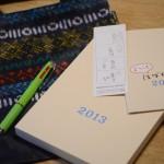 2013 ほぼ日手帳(カズン)が届いた