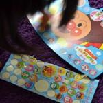 次女(2歳8か月)トイレトレーニングをスタート
