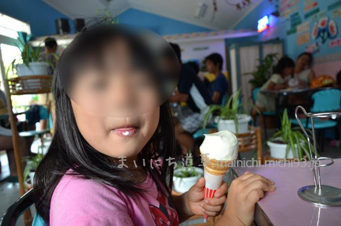 パラダイスのアイスクリーム