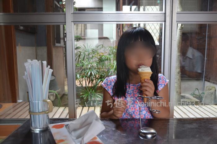 山牛のソフトクリーム