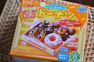 [知育菓子] ねるねのハッピーキッチン ドーナツ