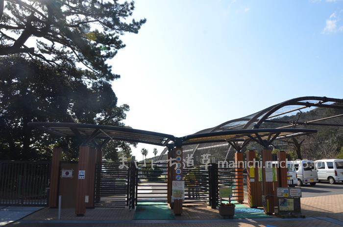 動物園ゲート