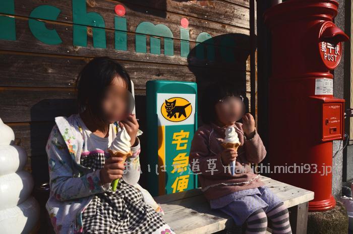 一峰さんのソフトクリーム