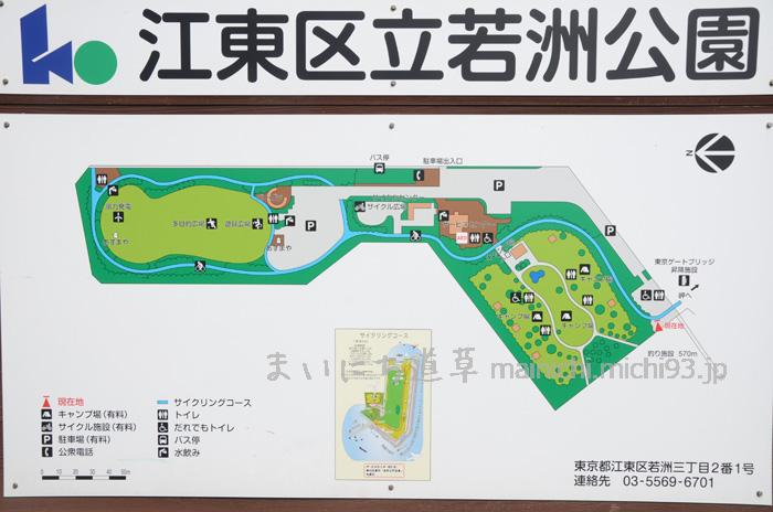 江東区立若洲公園マップ