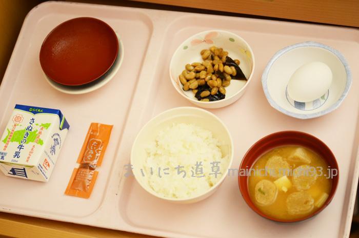 入院5日目 朝食