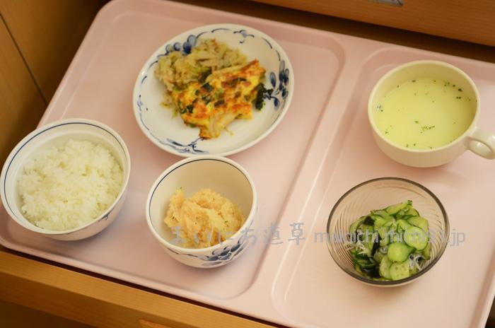 入院6日目 昼食