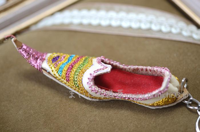 パキスタンのとんがった靴キーホルダー