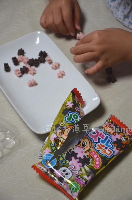 知育菓子「パズルチョコ」