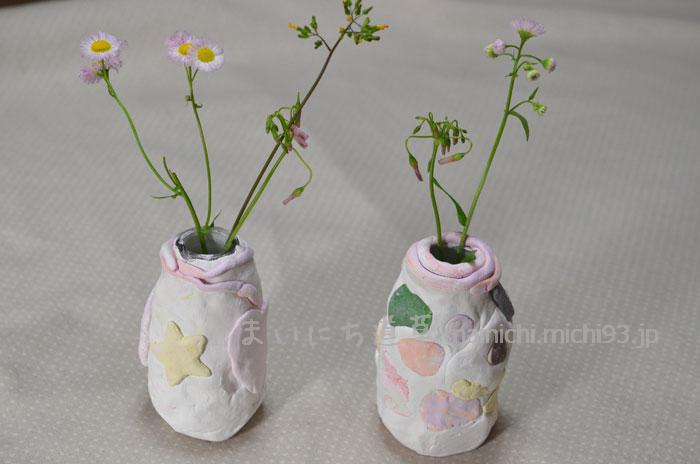 すべての講義 カラフル粘土 : 100均の紙粘土で花瓶作り   まい ...