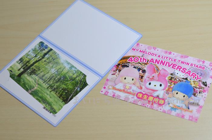 クオカード(1,000円)と、テーマパークパスポート1枚