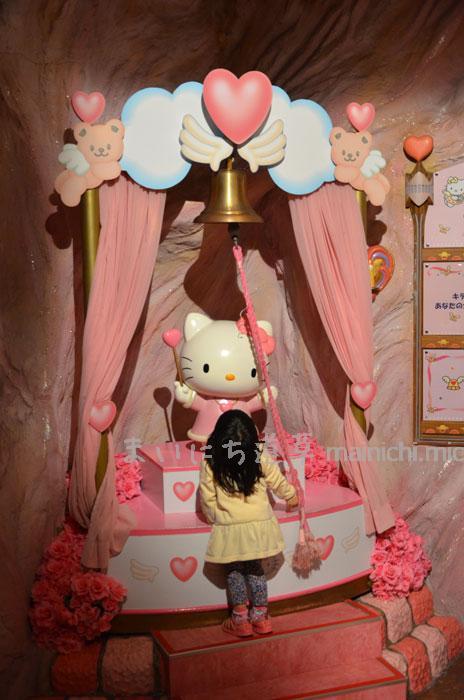 キティちゃん 幸せの鐘