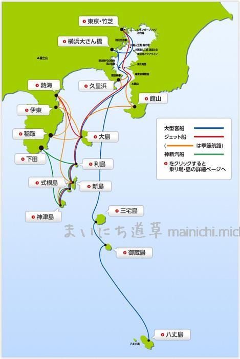 東海汽船 航路図