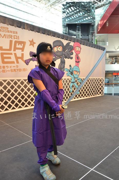 長女は、紫装束の剣使い